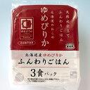 天然水仕立てふんわりごはん 200g×24パック【北海道産ゆめぴりか】