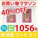 【お買い物マラソン40%OFF】【エントリーでポイント5倍!...