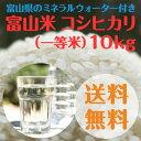 【送料無料】【ミネラルウォーター付き】(2リットル×3本)【...