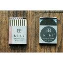 神戸マッチ 【hibi(ひび)004 イランイラン 専用マット付き】