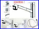 キッチン蛇口 ウォンホル キッチン水栓 シルバー 送料無料 取付工事可能
