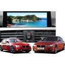 【送料無料】2012〜 BMW リアモニター出力インターフェース