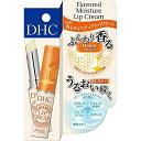 【送料無料(ネコポス)】DHC 香るモイスチュアリップクリーム<はちみつ>【DHC リップクリーム】