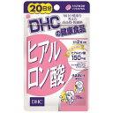 【送料無料!(クロネコDM便又はゆうパケット)】DHC ヒアルロン酸 20日分<40粒>