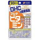 【送料無料!(クロネコDM便又はゆうパケット)】DHC マルチビタミン 20日分<20粒>