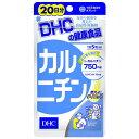 【送料無料!(ネコポス)】DHC カルニチン 20日分<100粒>【DHC サプリメント カルニチン】