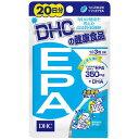 【送料無料!(ネコポス)】DHC EPA 20日分<60粒>【DHC ディーエイチシー サプリメント EPA】