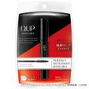 【送料無料!(定形外郵便)】D.U.P マスカラパーフェクトエクステンション <ブラック>【ディーアップ マスカラ ロングマスカラ DUP】