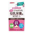 【クロネコDM便(200円)】ピジョン(Pigeon)サプリメント母乳パワープラス 90粒