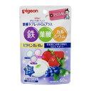 【送料無料!クロネコDM便】ピジョン(Pigeon)葉酸タブレット Caプラス ベリー味 <60粒>