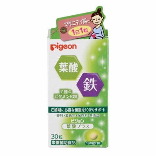 【送料無料(定型外郵便)】ピジョン(Pigeon)ビタミンサプリメント葉酸プラス 30粒