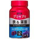 【送料250円(定形外郵便)】UHA グミサプリ 鉄&葉酸 ボトル30日分 <60粒>(UHA味覚糖)【グミサプリ】