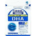【送料無料!(ネコポス)】小林製薬の栄養補助食品 DHA<約...