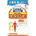 【送料無料!(ネコポス)】小林製薬の栄養補助食品 ビタミンE...