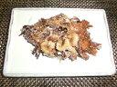国産・天然キノコ 塩蔵(塩漬け)ナラタケ(ボリボリ モタセ モダシ)500g 保存料・着色料一切無しの無添加天然食材だから安心安全 ナラタケの出汁と食感が最高
