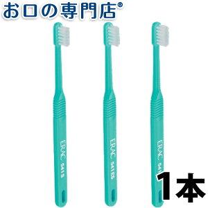 ライオン エラック シリーズ 歯ブラシ ハブラシ