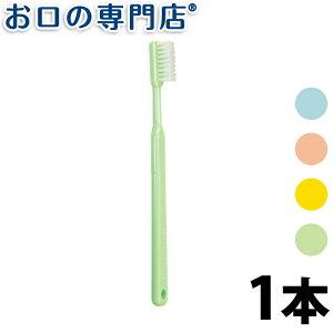 ビーブランド ドクタービーヤング 歯ブラシ