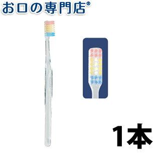 プロスペック 歯ブラシ コンパクト フォーレッスン ハブラシ
