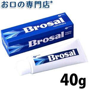ブロサールハミガキ 歯磨き粉 ハミガキ