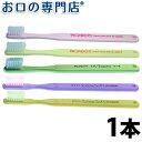 プローデント プロキシデント 歯ブラシ ハブラシ