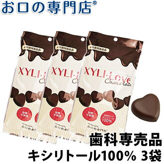 """THE POWER OF XYLITOL"" CHOCOLATE 60 GRANULES"