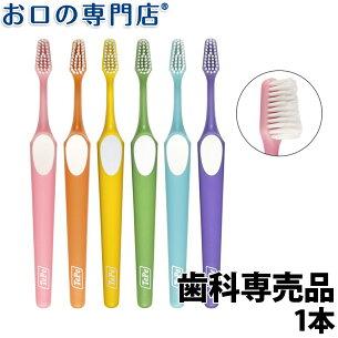 フィールド スプリーム ハブラシ 歯ブラシ