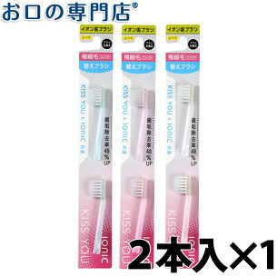 フクバデンタル キスユー コンパクト ハブラシ 歯ブラシ
