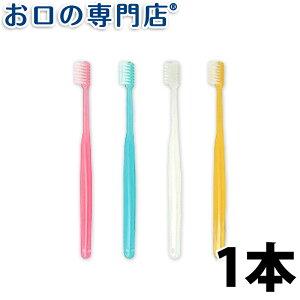 デンタルブラシ 歯ブラシ ハブラシ