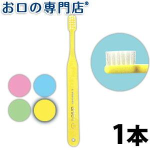 ピーディーアール キャップ 歯ブラシ
