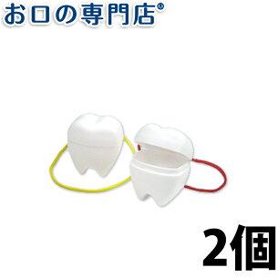 トゥースケース 歯ブラシ