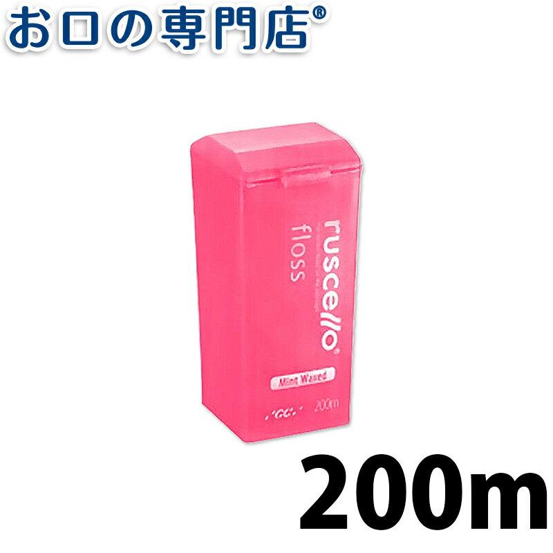 【02】ジーシー(GC) ルシェロ フロス ミントワックス 200m【メール便12個までO…...:okuchi:10007620
