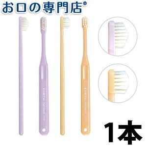 ピーディーアール インテモ ハブラシ 歯ブラシ