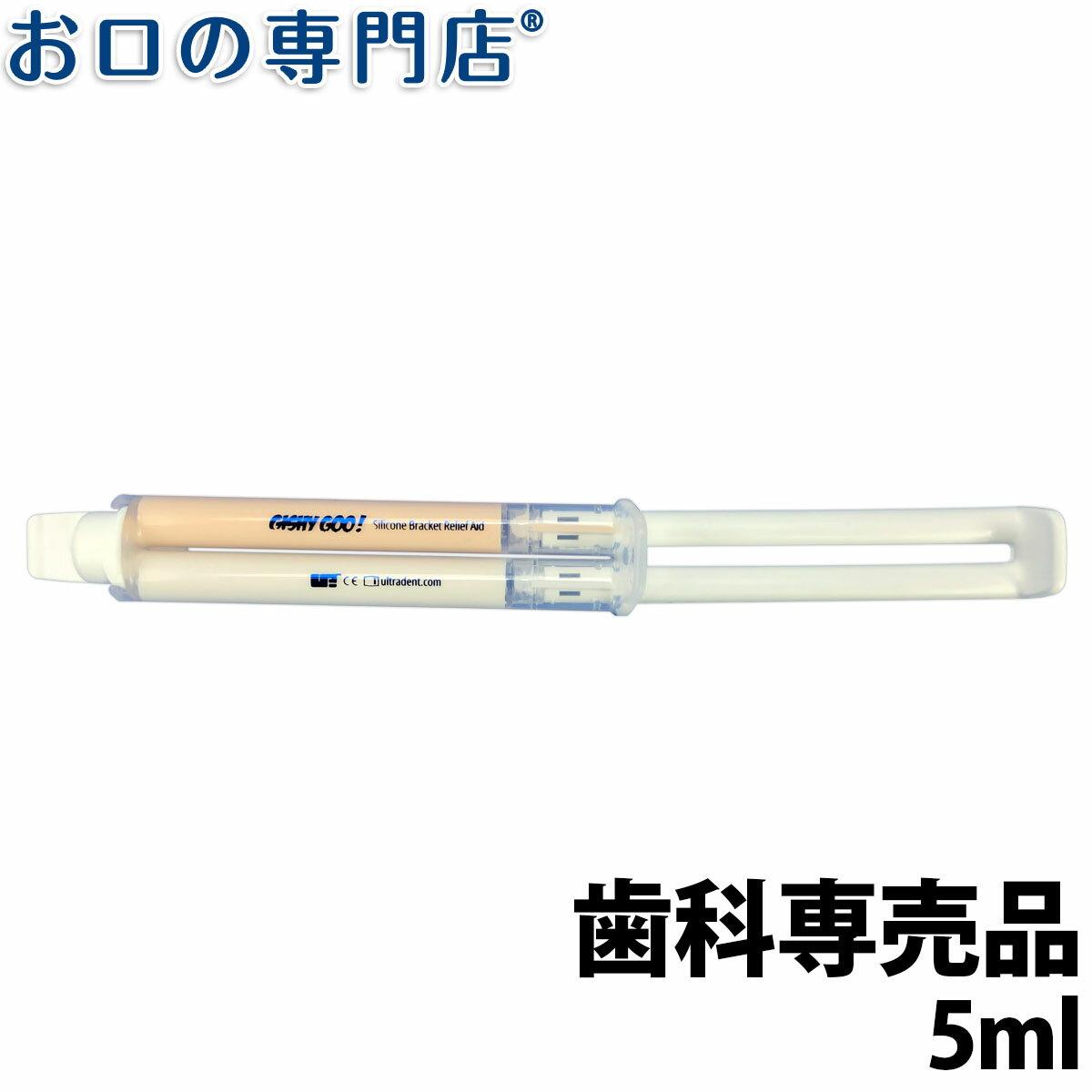 【あす楽】GISHY GOO(ギシ グー)ホワイト 5ml【メール便16本までOK】...:okuchi:10007522