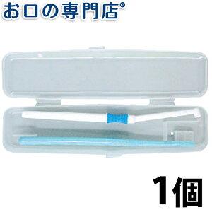 ハブラシ 歯ブラシ