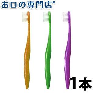 オーラルケア ライカブル 歯ブラシ ハブラシ