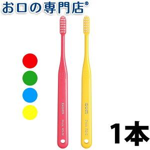 サンスター スリムコンパクトヘッド 歯ブラシ ハブラシ