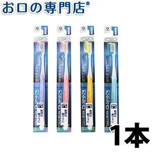 デンタルプロ マイルド 歯ブラシ ハブラシ
