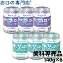 【あす楽 送料無料】 リカルデント 粒ガム ボトルタイプ 140g × 6本セット 歯科専売品