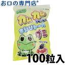 【20日限定P5倍】カムカムフレッシュ キシリトールグミ グレープ味1袋(100粒入)【送