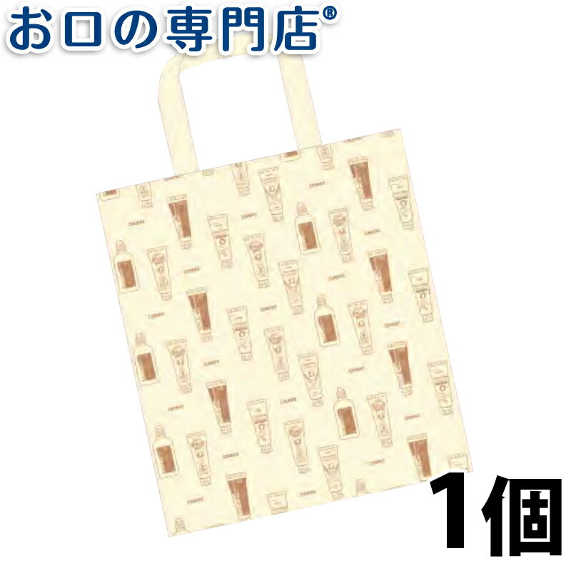 【今だけ半額】ライオン システマ オリジナルエコバッグ × 1個 メール便OK