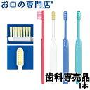 【あす楽】Ci20カラー歯ブラシ MS ×1本 【メール便OK】【Ci】