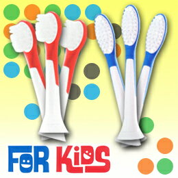 Sonicare kids replacement brush set of 3
