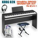KORG B2N コルグ 電子ピアノ 専用スタンド STB1 椅子 ヘッドホン付