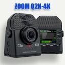 【即日発送】ZOOM Q2n-4K Handy Video Recorder ハンディビデオレコーダー