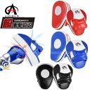 ボクシング パンチングミット 左右 セット 革製 レザー ミット 空手 キックボクシング ムエタイ テコンドー 総合格闘技 ダイエット トレーニング ジム 軽量