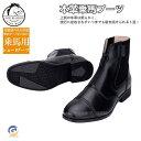 乗馬用品 本革 乗馬ブーツ 牛革 ブーツ 長靴 ロングブーツ ブラック 馬具 タウンユースブーツ 乗馬用 乗馬靴 男女兼用 ジュニア
