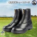 乗馬用品 本革 乗馬ブーツ 牛革 ブーツ ショットブーツ ブラック 馬具 タウンユースブーツ 乗馬用 乗馬靴 男女兼用 ジュニア