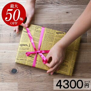 カタログギフト 激安 内祝い【最大50%OFF】 スーパー