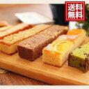 ギフト ケーキ【3個以上で10%OFF】キュートセレクション...