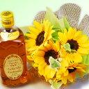 ショッピングサントリー 【父の日】名入れ サントリー角瓶 700ml &《ひまわりミニ花束セット》